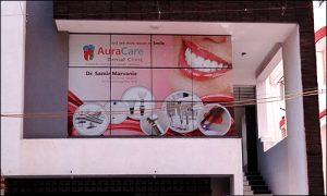Dental Clinic in Rajkot