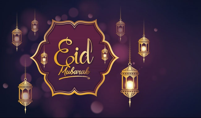 Aura Care Dental - Wishes you on this auspicious festival of Eid